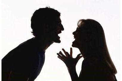 Fonaments Psicologis de la Conducta Violenta